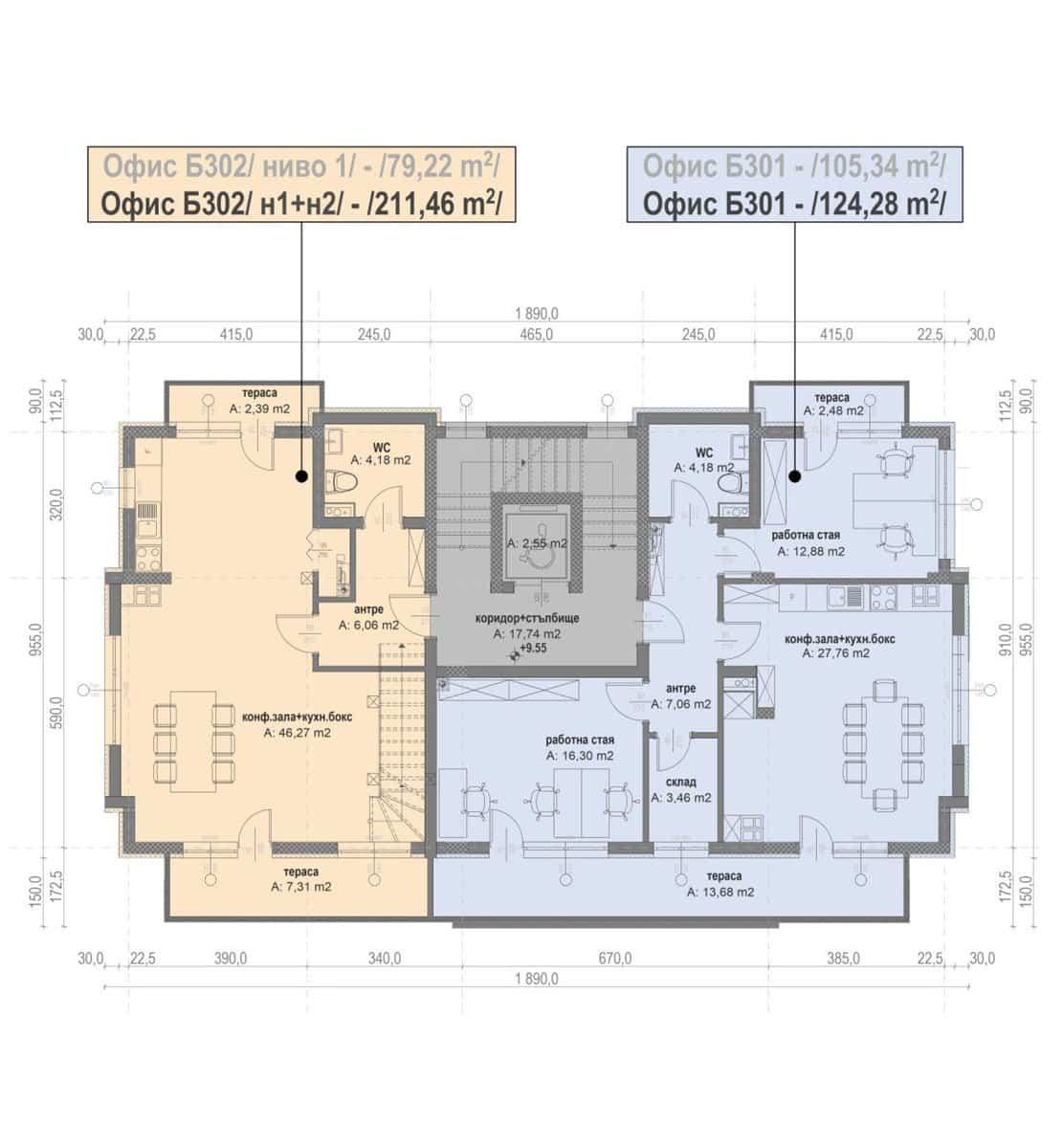 Сграда Б – Етаж 3