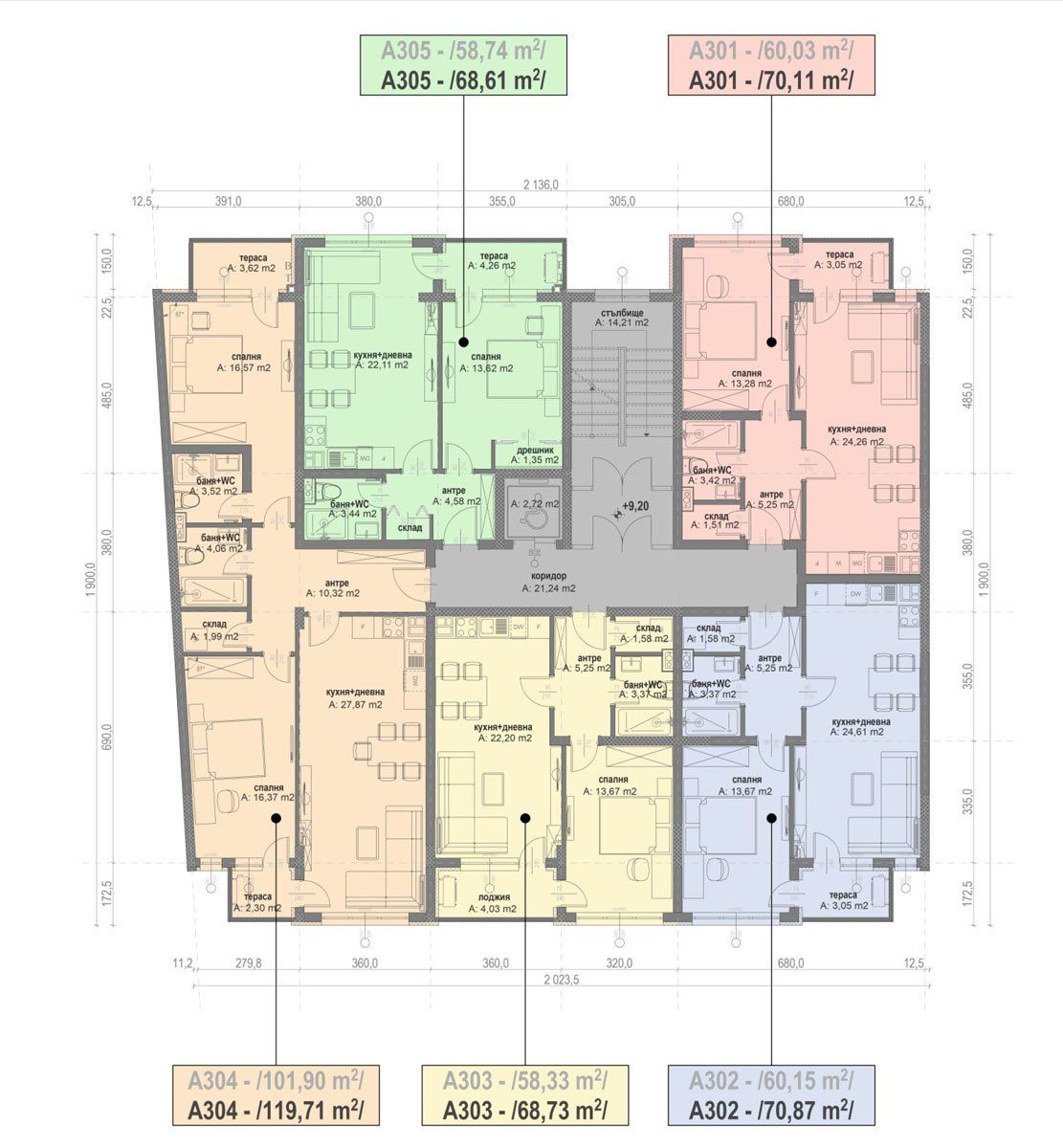 Сграда А – Етаж 3