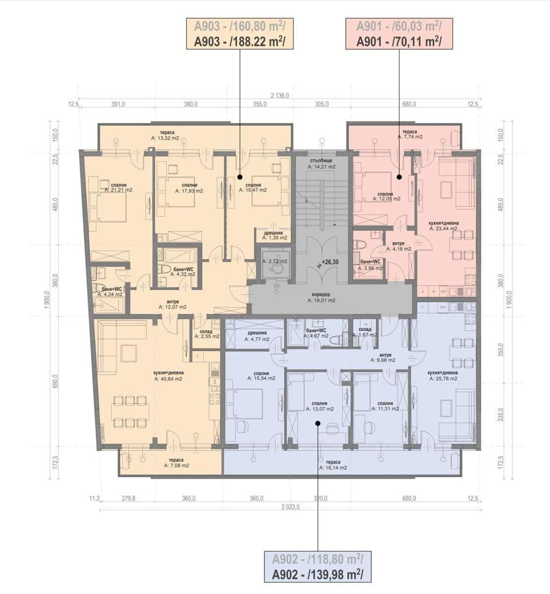 Сграда А – Етаж 9